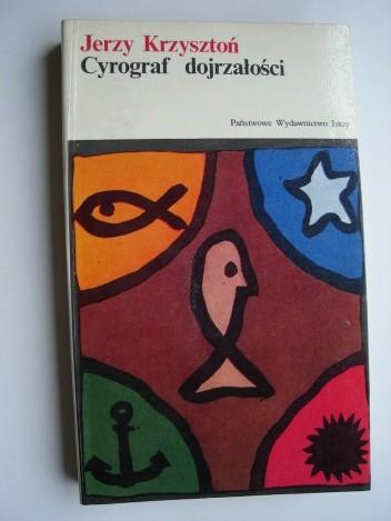Okładka książki Cyrograf dojrzałości