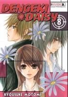 Dengeki Daisy tom 8