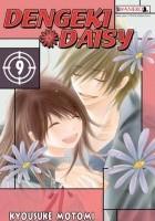 Dengeki Daisy tom 9