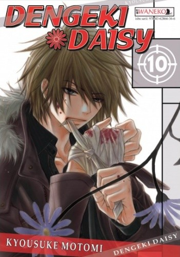 Okładka książki Dengeki Daisy tom 10