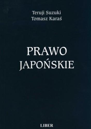 Okładka książki Prawo Japońskie