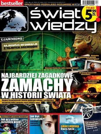 Okładka książki Świat Wiedzy (12/2012)