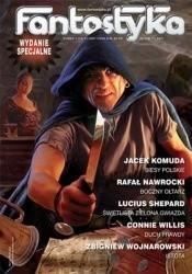 Okładka książki Fantastyka wydanie specjalne 1 (14)/2007