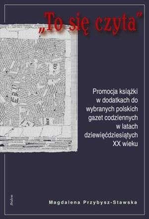 Okładka książki To się czyta: promocja książki w dodatkach do wybranych polskich gazet codziennych w latach dziewięćdziesiątych XX wieku