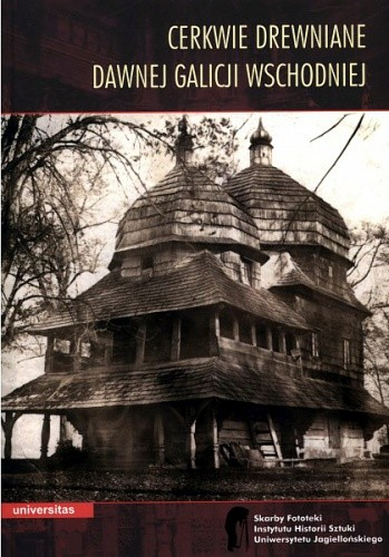 Okładka książki Cerkwie drewniane dawnej Galicji Wschodniej