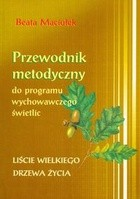 Okładka książki Przewodnik metodyczny do programu wychowawczego świetlic