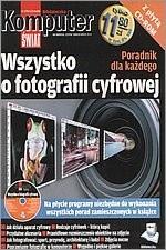 Okładka książki Biblioteczka (32) 3/2005. Wszystko o fotografii cyfrowej