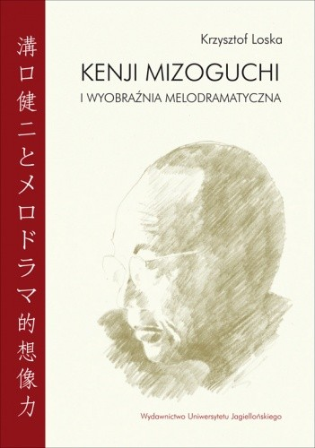 Okładka książki Kenji Mizoguchi i wyobraźnia melodramatyczna