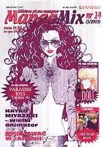 Okładka książki Mangamix nr. 14