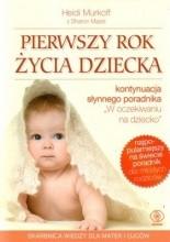 Okładka książki Pierwszy rok życia dziecka