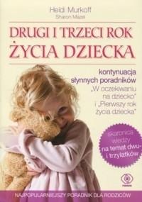 Okładka książki Drugi i trzeci rok życia dziecka