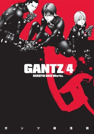 Okładka książki Gantz Volume 04