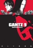 Gantz Volume 09