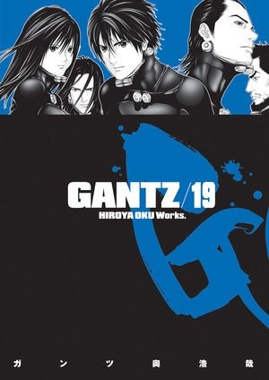 Okładka książki Gantz Volume 19