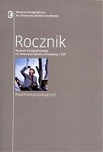 Okładka książki Rocznik Muzeum Etnograficznego im. Seweryna Udzieli, t. XVI.