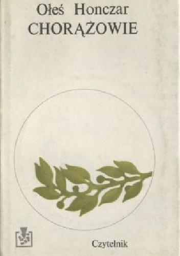 Okładka książki Chorążowie