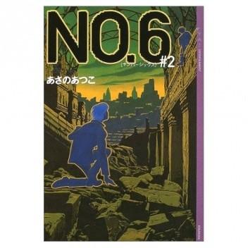 Okładka książki NO.6 #2