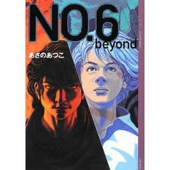 Okładka książki NO.6 Beyond