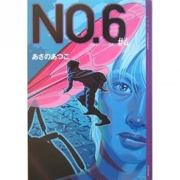 Okładka książki NO.6 #4