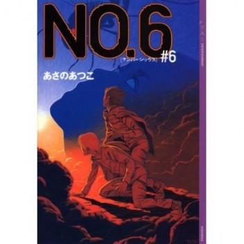 Okładka książki NO.6 #6