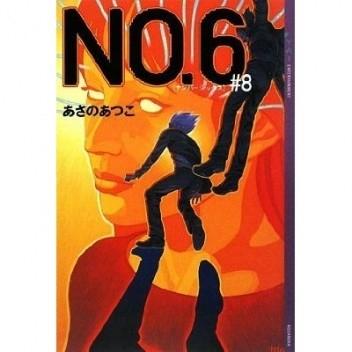 Okładka książki NO.6 #8