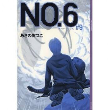 Okładka książki NO.6 #9
