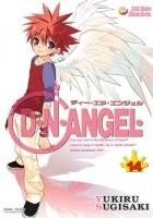 D.N.Angel tom 14