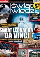 Świat wiedzy (1/2013)