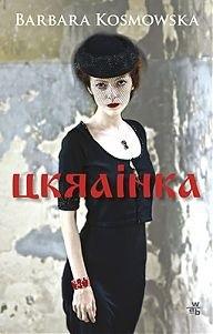 Okładka książki Ukrainka