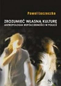 Okładka książki Zrozumieć własną kulturę