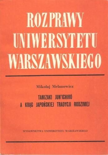 Okładka książki Tanizaki Jun'ichirō a krąg japońskiej tradycji rodzimej