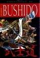 Okładka książki Wprowadzenie do bushido