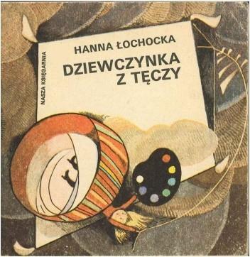 Okładka książki Dziewczynka z tęczy