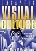 Japanese Visual Culture: Explorations in the World of Manga and Anime