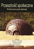 Okładka książki Przeszłość społeczna. Próba konceptualizacji