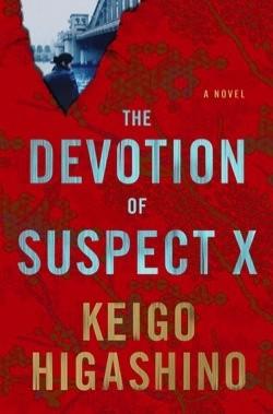 Okładka książki The Devotion of Suspect X