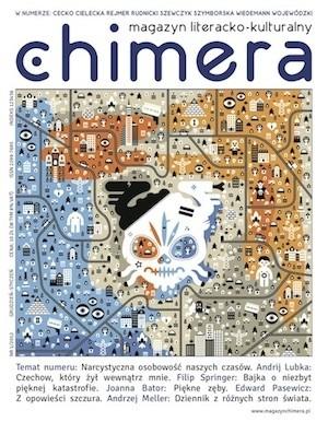 Okładka książki Chimera nr 1 / grudzień 2012 - styczeń 2013