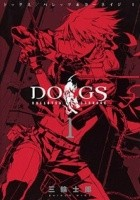 Dogs: Bullets & Carnage tom 1