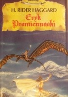 Eryk Promiennooki