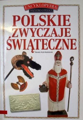 Okładka książki Polskie zwyczaje świąteczne