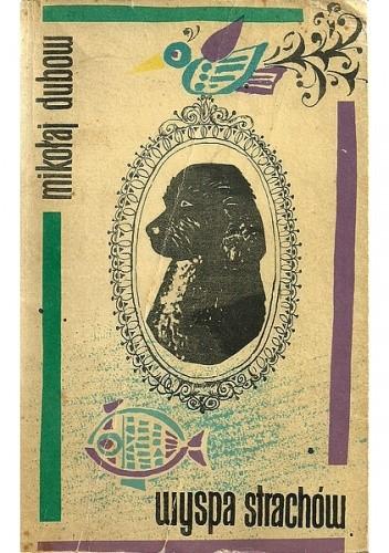 Okładka książki Wyspa strachów