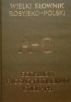 Wielki słownik rosyjsko-polski, t1 A-O