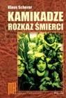 Okładka książki Kamikadze - rozkaz śmierci