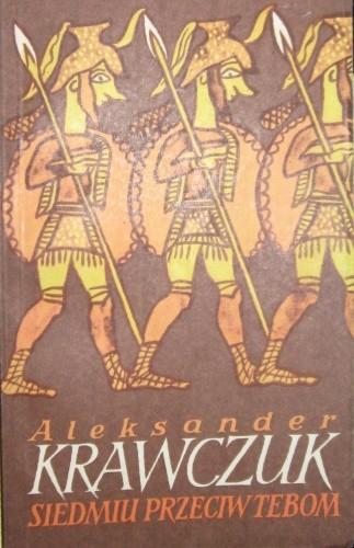Okładka książki Siedmiu przeciw Tebom