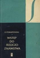 Wstęp do religioznawstwa