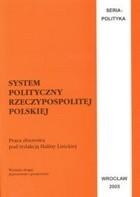 Okładka książki System polityczny Rzeczypospolitej Polskiej