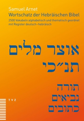 Okładka książki Wortschatz der Hebräischen Bibel