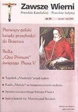 Okładka książki Zawsze wierni, styczeń-luty 1998
