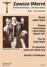 Okładka książki Zawsze wierni, lipiec-sierpień 1999