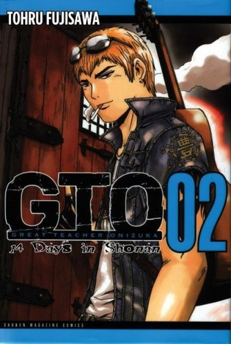 Okładka książki GTO: 14 Days in Shonan tom 2